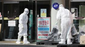 south-korea-reports-two-more-coronavirus-deaths-123-new-cases