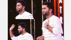 simbu-speech
