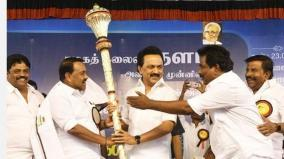 former-prime-minister-raja-kannappan-has-joined-dmk