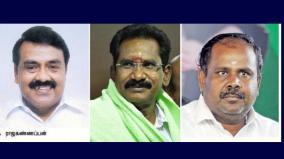 raja-kannapan-joins-dmk-ministers-selur-raju-udayakumar-accusation