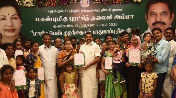 cm-palanisamy-launchs-social-welfare-schemes-for-jayalalithaa-s-birthday