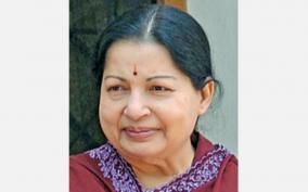 jayalalitha-birthday