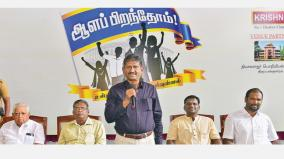 sagayam-ias-advice-to-students