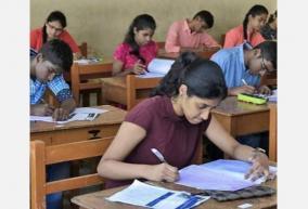 allocation-of-examination-centers