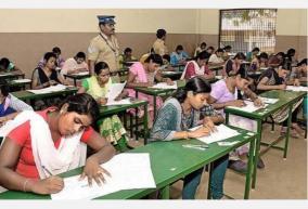 selected-regional-education-officer