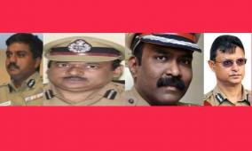 ips-transfer-madurai-commissioner-post-upgrade-adgp-status