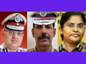 3-ips-officers-promoted