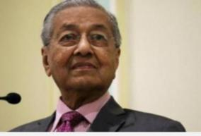 malaysian-pm-mahathir-submits-resignation-to-the-king-statement