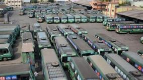 state-transport-corporation-case-hc-seeks-governments-response
