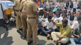 puduchery-students-protest-against-fee-hike