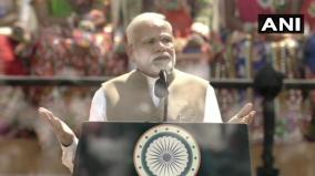 pm-modi-india-us-relations-are-no-longer-just-another-partnership