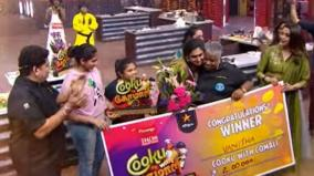 vanitha-vijayakumar-winner-of-cook-with-comali