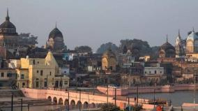 sunni-waqf-board-to-accept-alternative-land-near-ayodhya-offered-by-up-government
