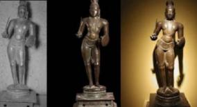 india-requests-uk-museum-for-ancient-idol-stolen-from-tamil-nadu-temple