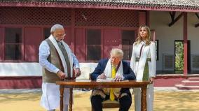 twitterati-surprised-over-donald-trump-not-mentioning-mahatma-gandhi-in-visitors-book