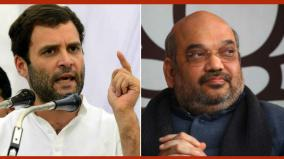 delhi-clashes-cong-seeks-amit-shah-s-resignation-rahul-gandhi-condemns-violence