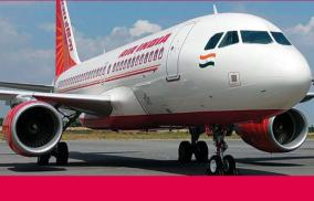 adani-group-considers-bidding-for-air-india-sources
