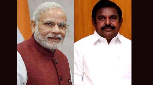 cm-palanisamy-urges-pm-modi-to-allot-more-seats-for-tamilnadu-to-hajj-travel
