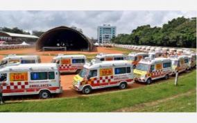 special-ambulance