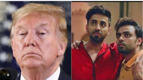 donald-trump-reacts-to-ayushmann-khurranas-gay-romance-shubh-mangal-zyada-saavdhan