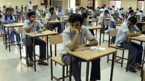 maharashtra-plus-2-exam