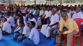 people-protest-against-private-company-in-krishnagiri