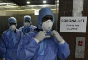 as-concern-grows-china-south-korea-report-more-virus-cases