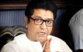 maha-fir-against-mns-workers-for-harassing-man