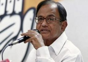 anti-caa-violence-chidambaram-says-people-paying-price-for-putting-in-power-insensitive-people