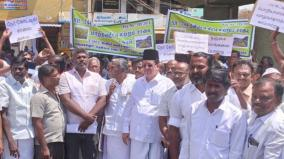 rajapalayam-tenkasi-four-way-track-project-public-protest-in-collectorate