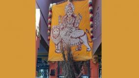 dindigul-kottai-mariamman-temple-flag-hoisting