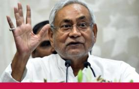 bihar-assembly-unanimously-passes-resolution-to-not-implement-nrc