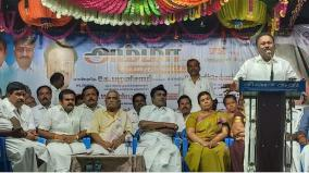 admk-will-protect-muslims-if-they-get-affected-by-caa-dindigul-sreenivasan
