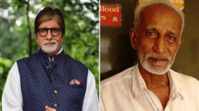 amitabh-bachchan-in-palan-kalyanasundaram-movie