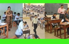 10th-11th-and-12th-class-public-exam-students-what-is-selective-instruction