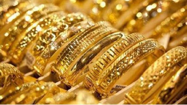 today-s-gold-rate