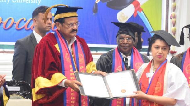 venkiah-naidu-advice-to-university-students