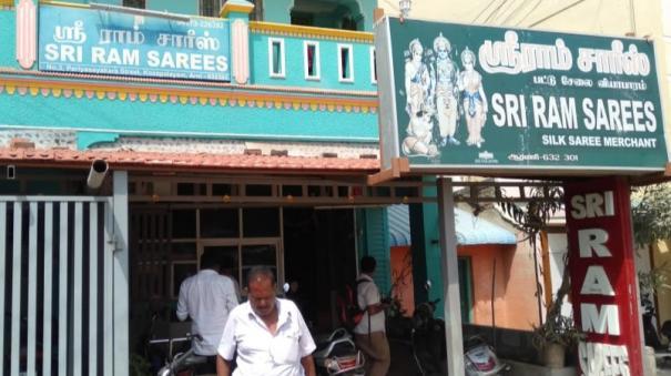 it-raid-in-silk-shop-at-arani