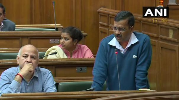 rioters-are-from-outside-says-arvind-kejriwal-on-delhi-violence