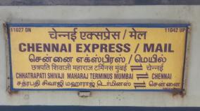 express-trains