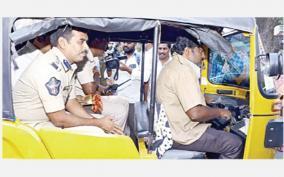 tirupati-police