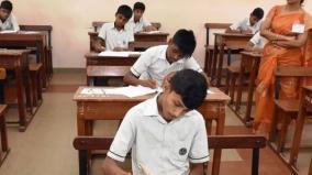 exam-write