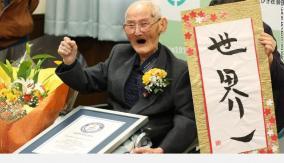 aged-man-passed-away