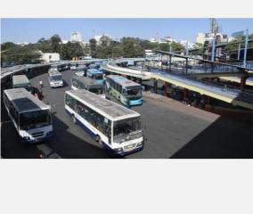 karnataka-bus-fare-hiked-to-the-tune-of-12-by-yediyurappa-govt