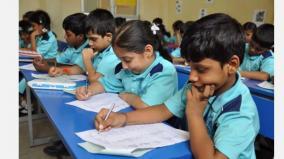 public-exam-regulations