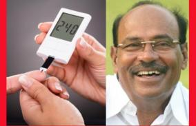 300-diabetes-increase-in-15-years-in-rural-areas-ramadas-suffer