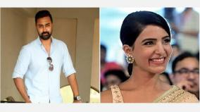 prasanna-and-samantha-in-new-film