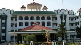 madurai-aavin-case-hc-bench-dismisses