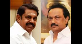 mk-stalin-slams-aiadmkf-for-caa-support