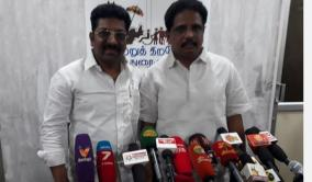 madurai-mla-gives-witty-reply-to-mp
